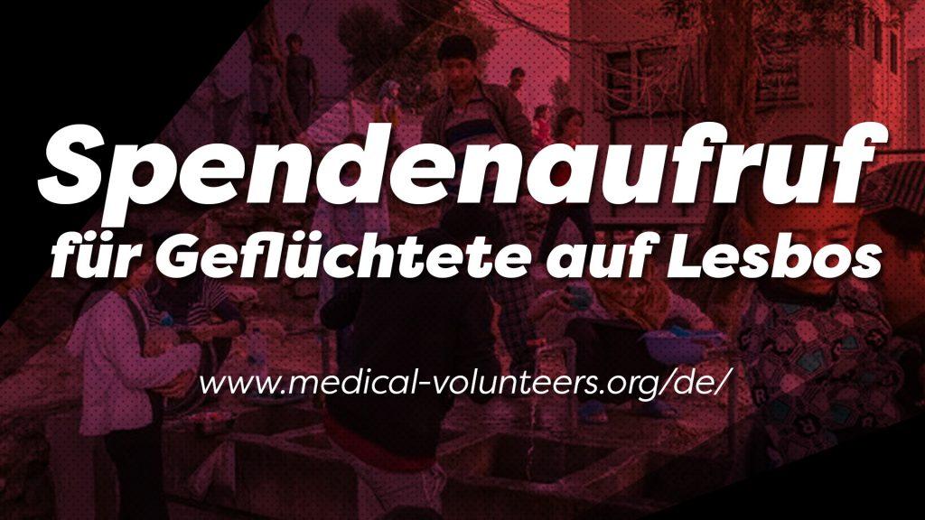 Spendenaufruf für Lesbos
